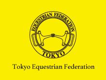 (公財)日本スポーツ協会公認コーチ3養成講習会受講者募集のご案内