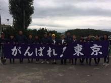 第71回国民体育大会(2016希望郷いわて国体) 優勝
